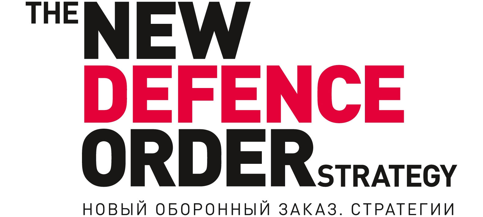 NEW DEFENCE ORDER. STRATEGY