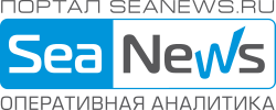 Sea News logo 250x100